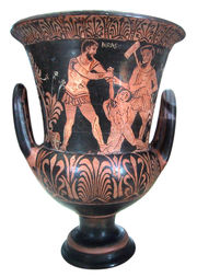 Achilles in Greek mythology.