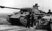 Captured German armored.