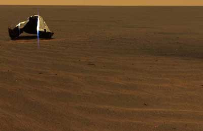 Mars Exploration Rover Spirit believe it's discovered another rock.